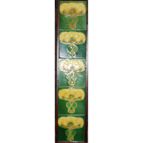 Victorian Fireplace Tiles In Ceramic Art Nouveau Fireplace Tiles